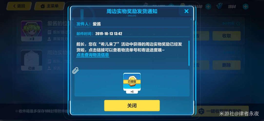35a50d4bf94c4e52a9c5480248de347e_3284630418215558262.jpg